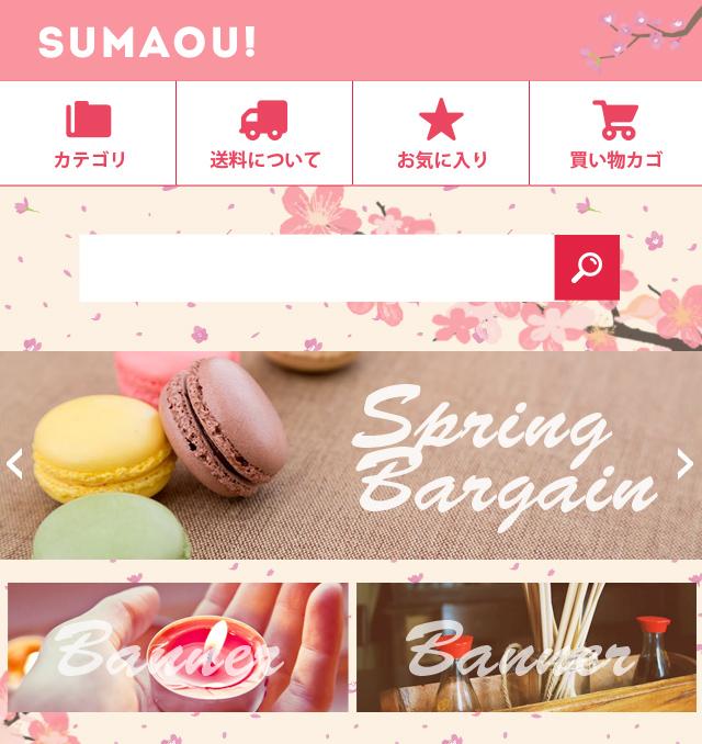 thumb_sakura