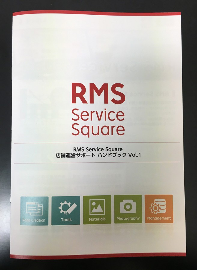 rss_book01
