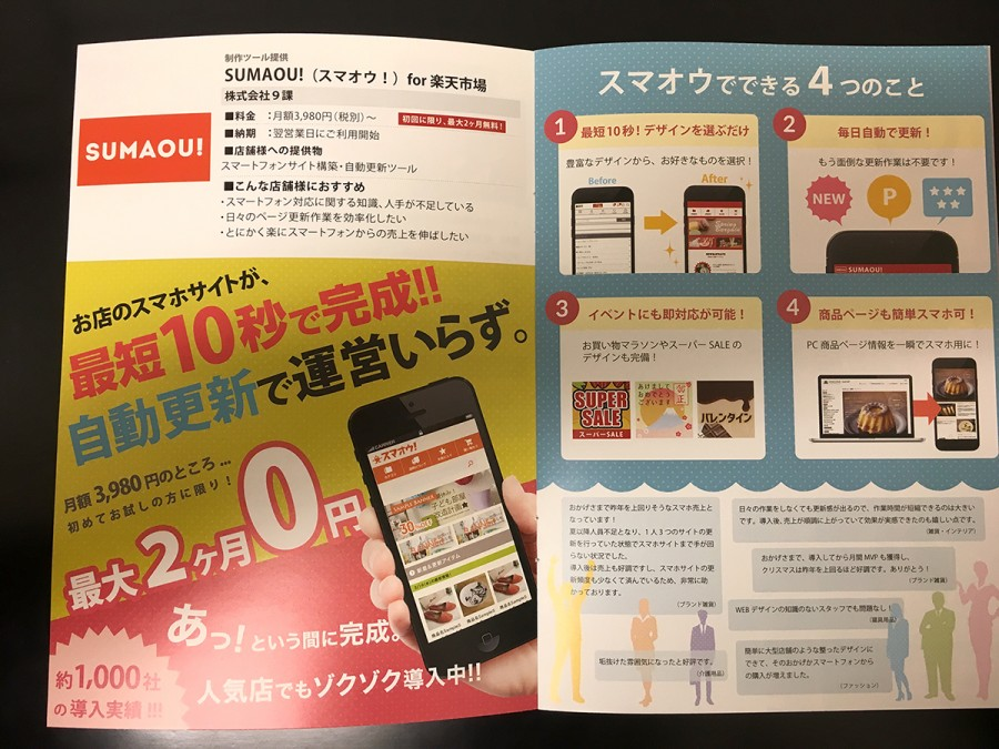 rss_book02