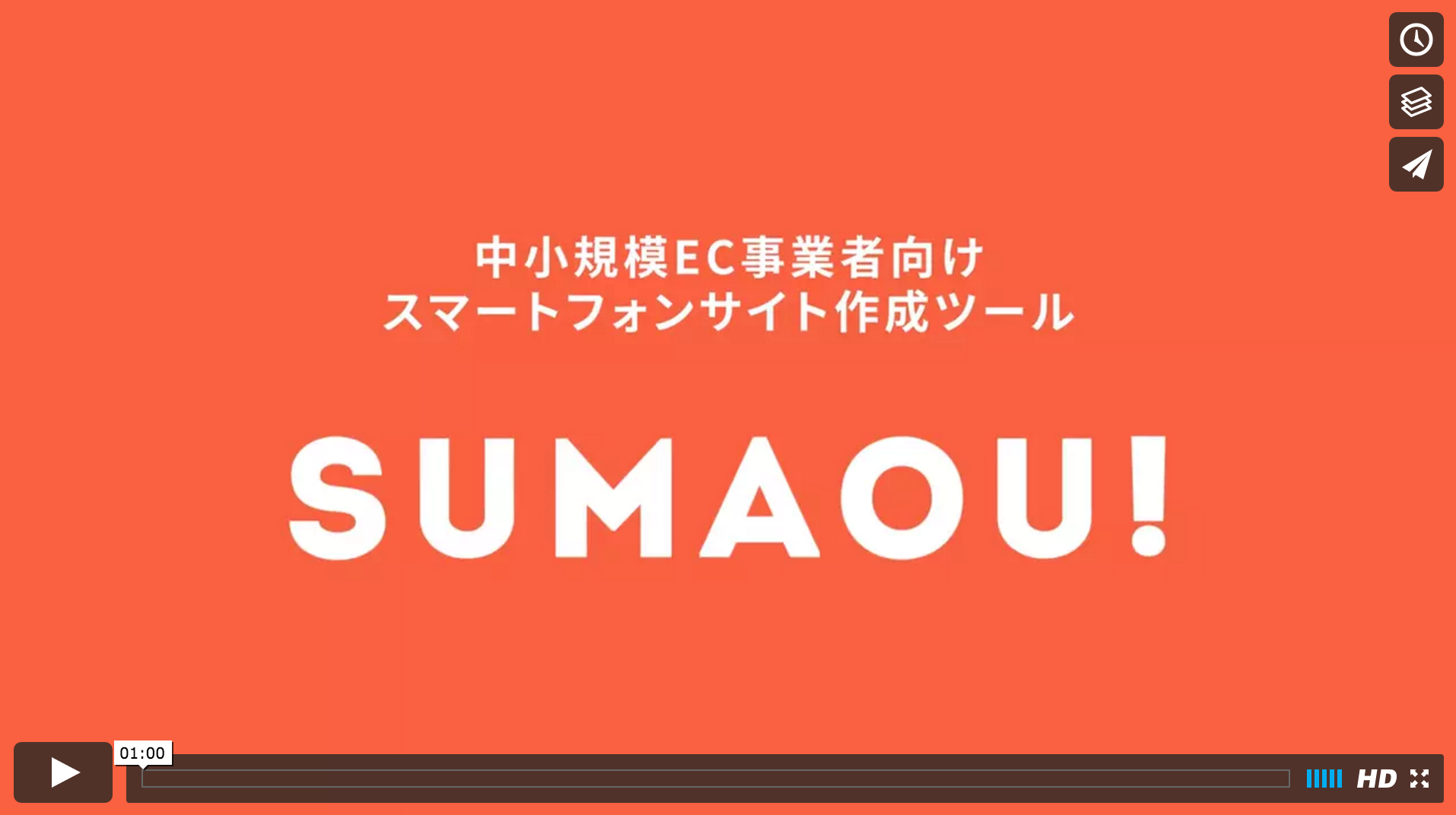 sumaou_pv