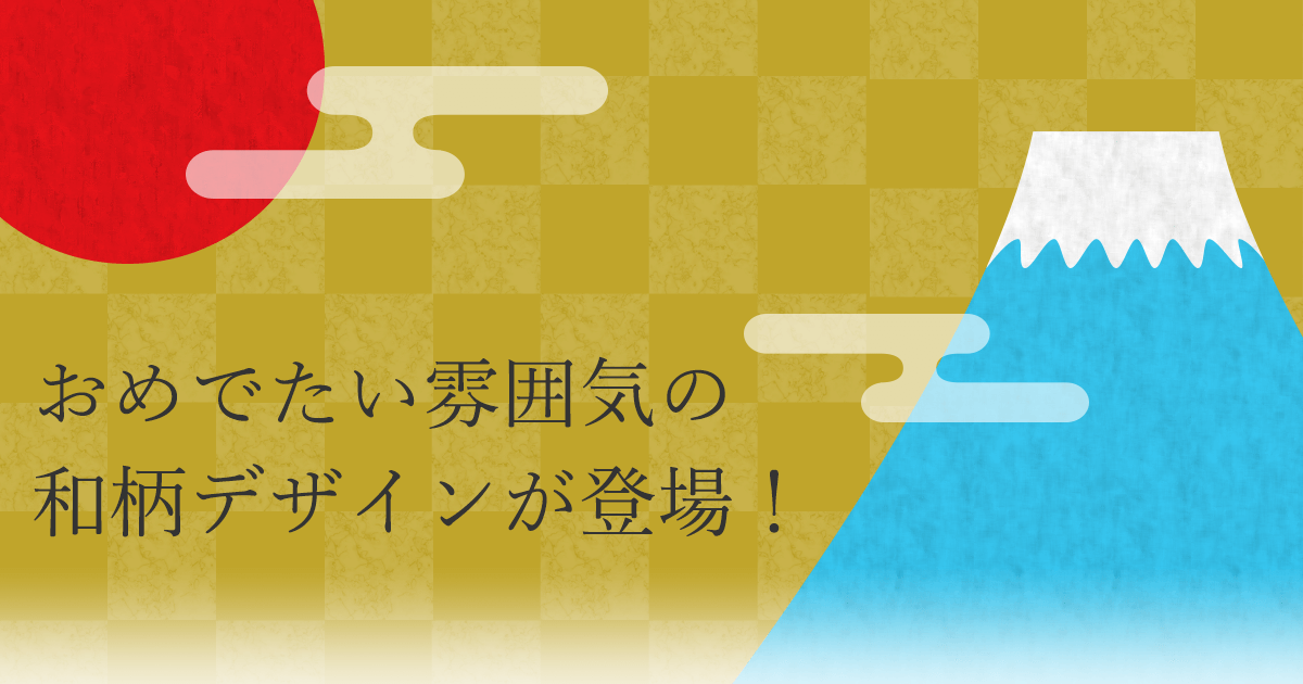 sample-sp-japonetic01-eye